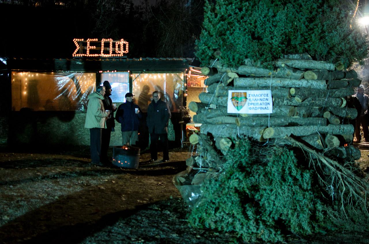 Η φωτιά του Συλλόγου Ελλήνων Ορειβατών Φλώρινας έτοιμη για άναμα