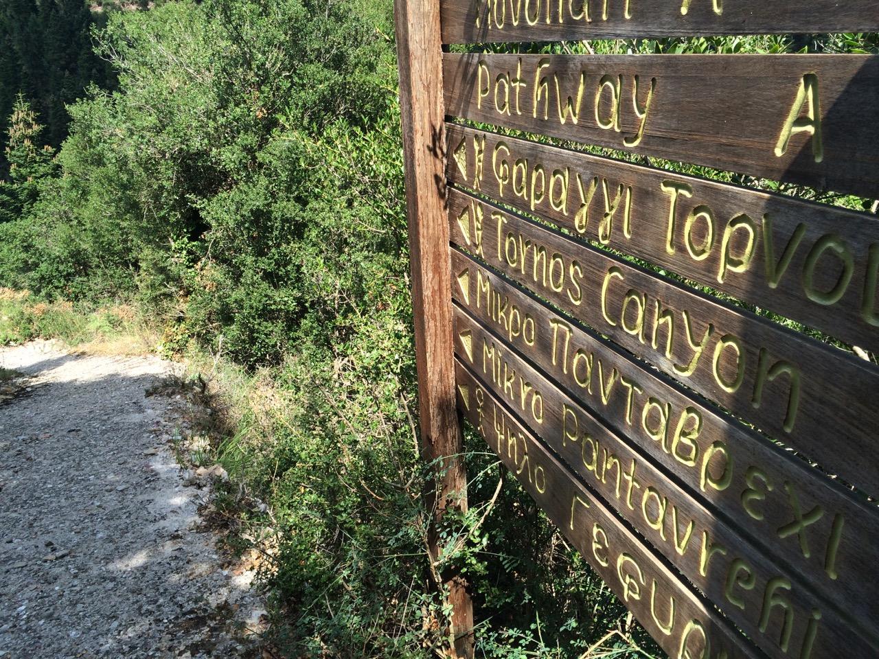 Σε όλα τα χωριά γύρω από το Καρπενήσι υπάρχουν καλαίσθητες και χρήσιμες πινακίδες, τοποθετημένες στα κατάλληλα σημεία.